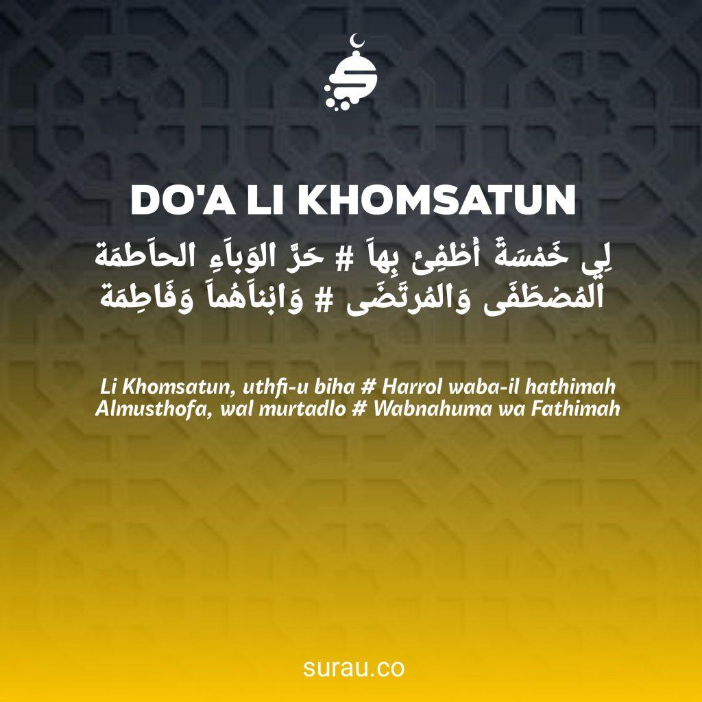 Do'a Li Khomsatun Beserta Artinya Surau
